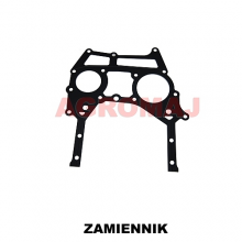 PERKINS The gasket of the inner cover GR - 404D-22TA 1104C-44